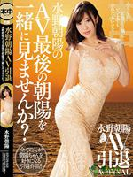 HNDS-063